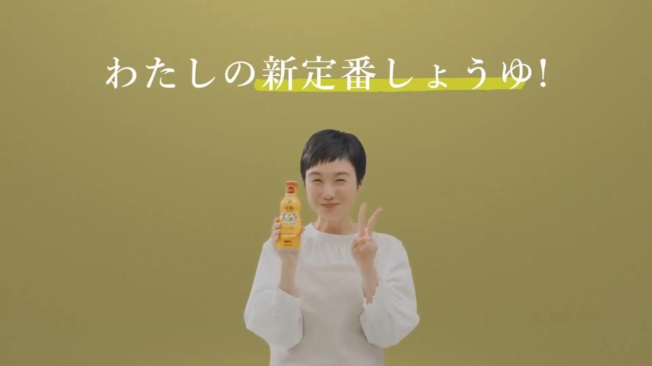 tara CM ヒゲタ「米麹でまろやか まろみしょうゆ」しょうゆで変わる篇