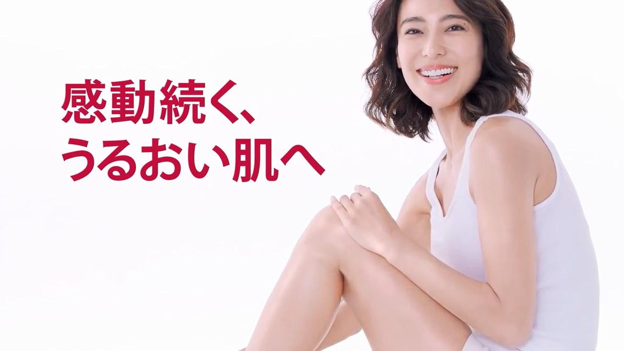 小泉里子 CM ニュートロジーナ