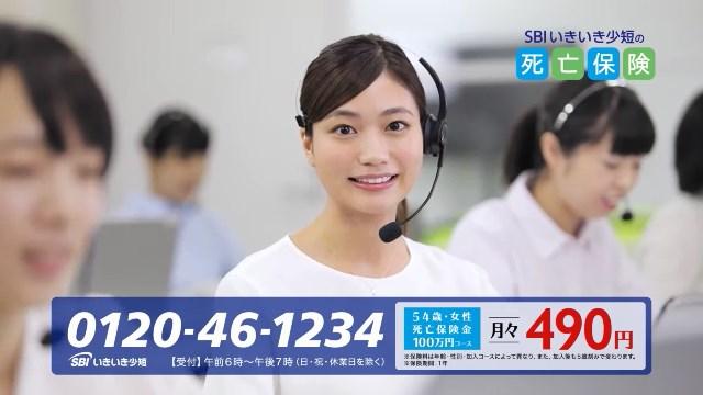 村上奈菜 テレビCM SBIいきいき少短