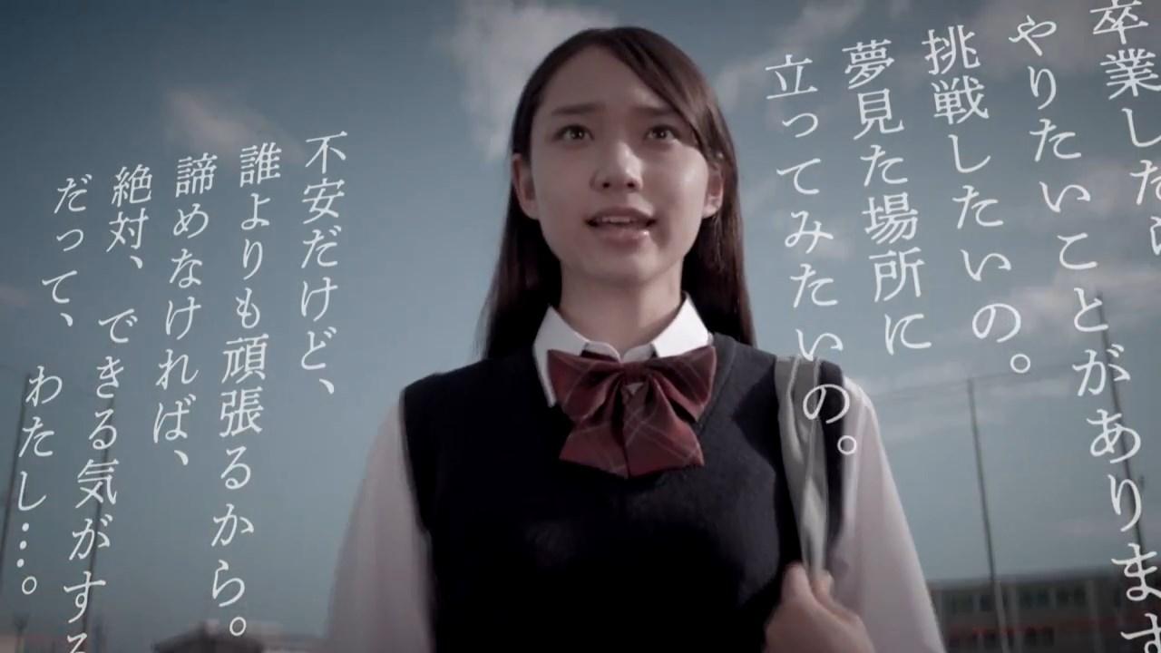 白本彩奈 静岡ろうきん 教育ローン「娘の眼差し」篇