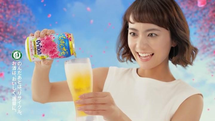 鉢嶺杏奈 CM いちばん桜 オリオンビール