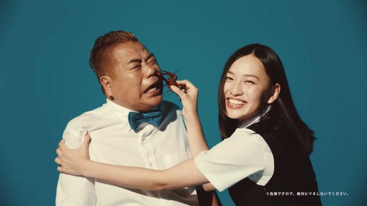出川哲朗 北村優衣 白猫プロジェクト モンスターストライクコラボTVCM「ヤバイコラボ」篇