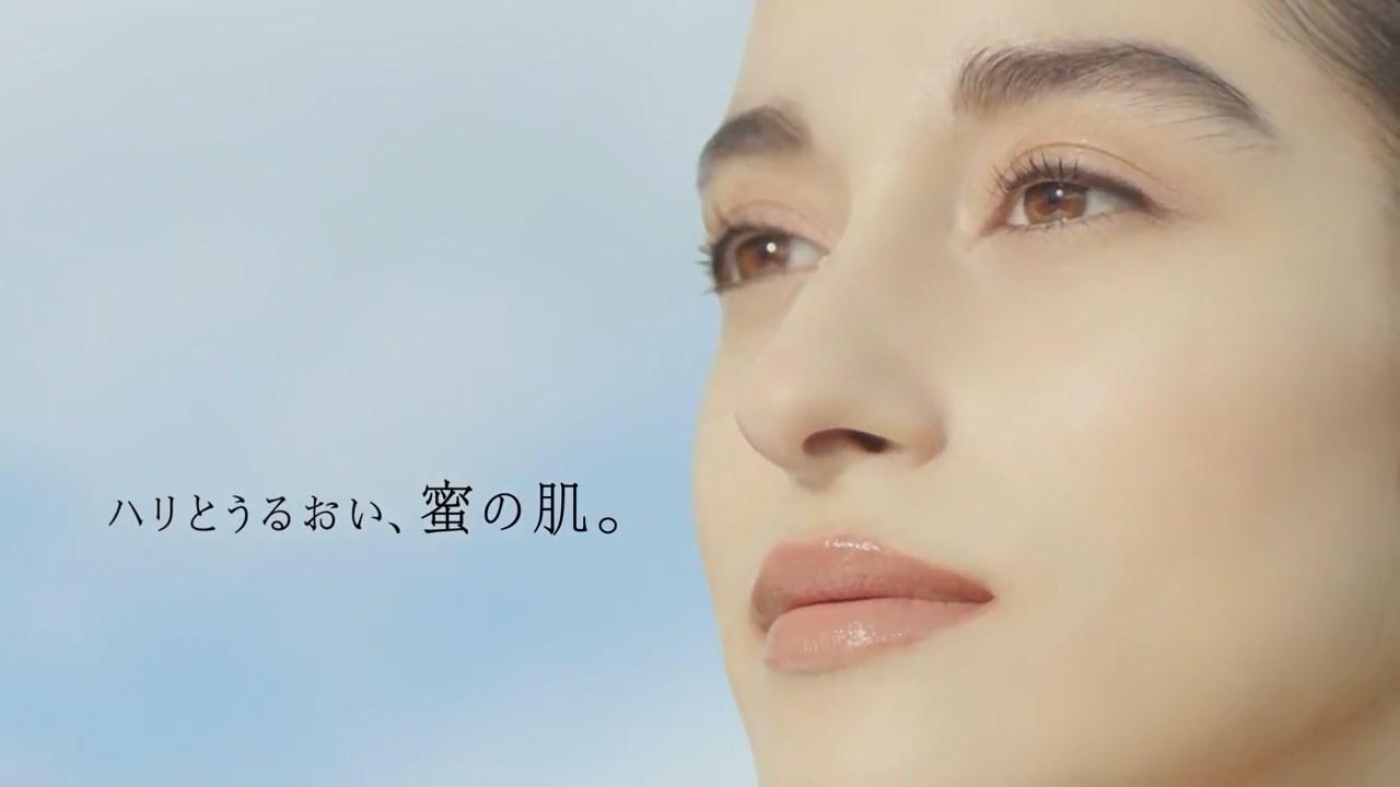 国木田彩良 CM アピセラピーコスメティクス RJシリーズ 自然の力篇 山田養蜂場