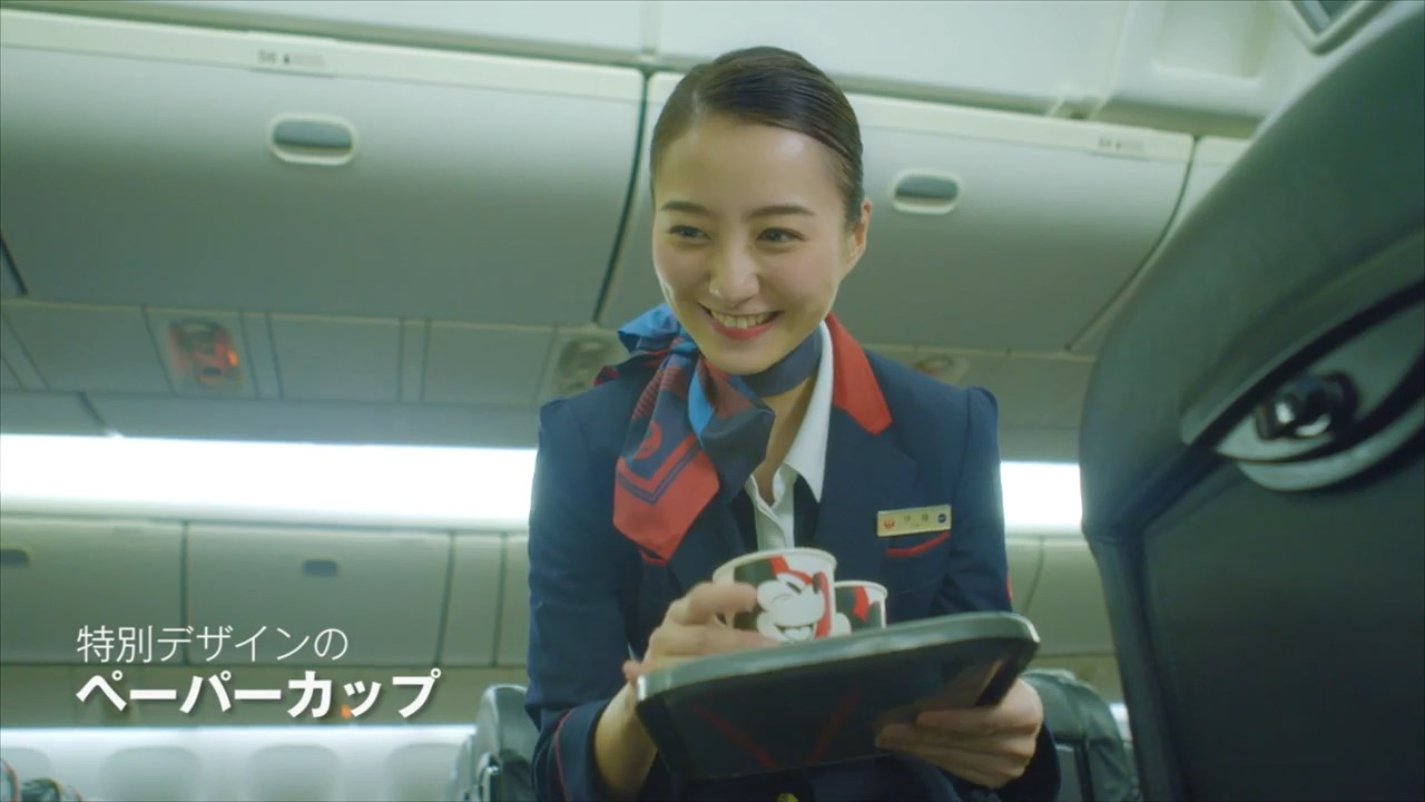 高田里穂 JAL Fly with Dreams! CM
