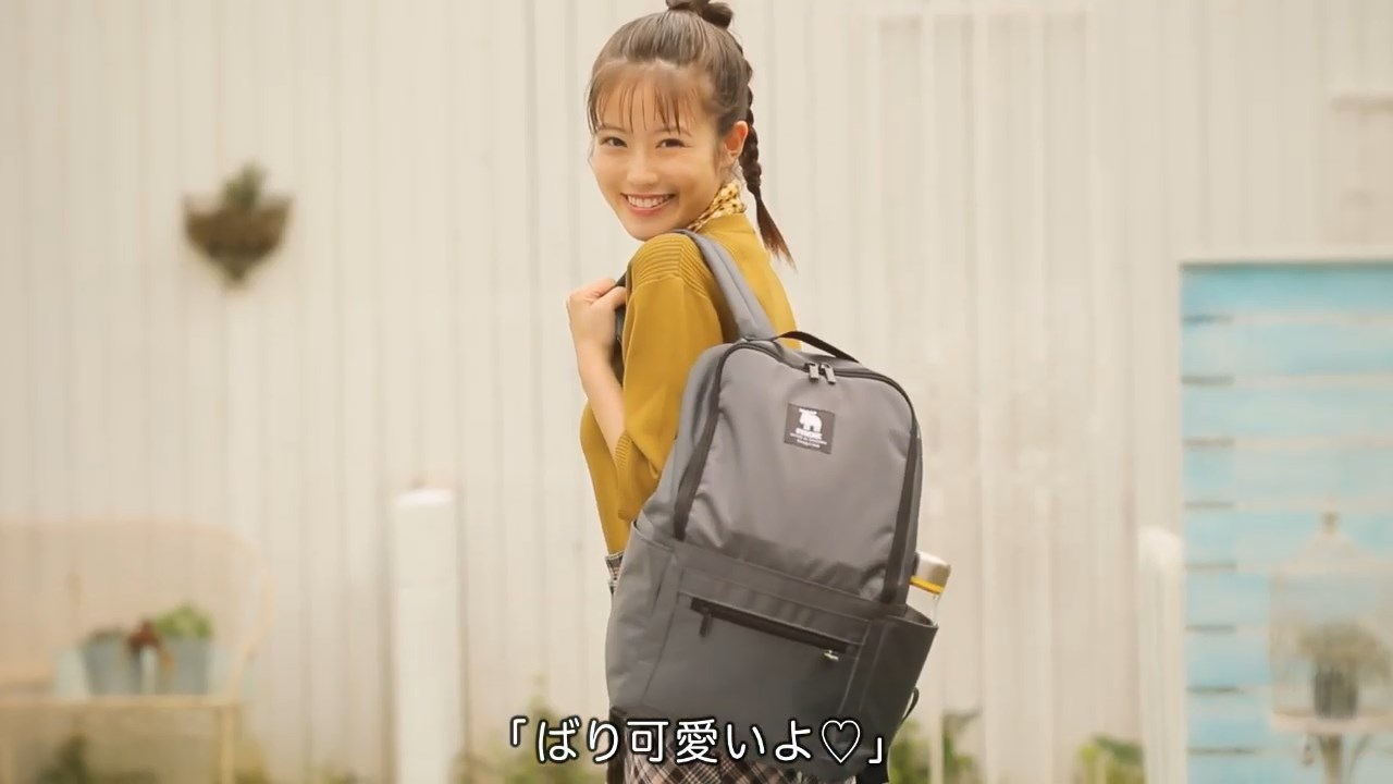 今田美桜 moz BIG BACKPACK BOOK GRAY ver.