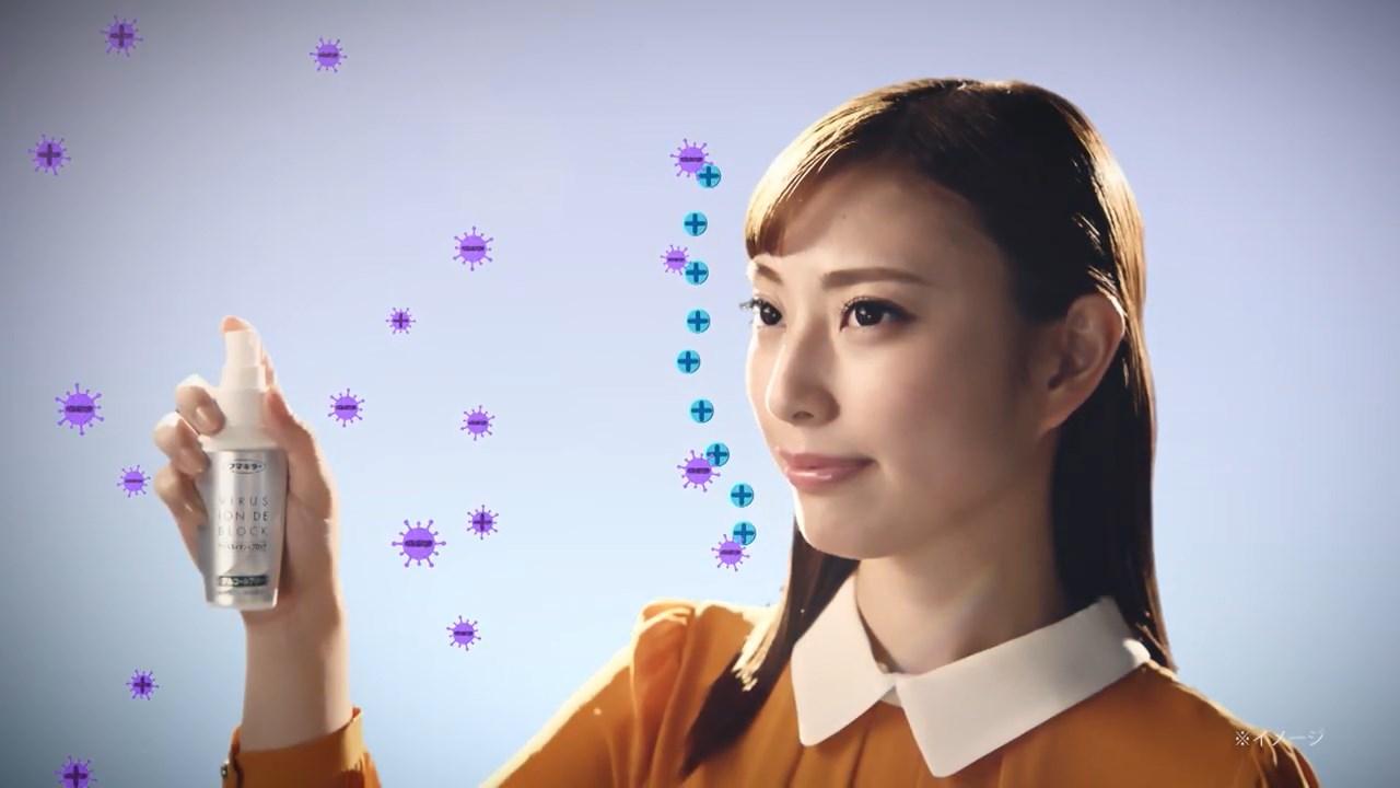 藤井香愛 アレルシャット ウイルスイオンでブロック CM
