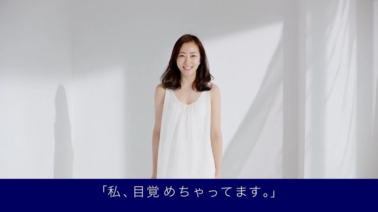 木南晴夏 ライスフォース「素肌レベル向上宣言」篇