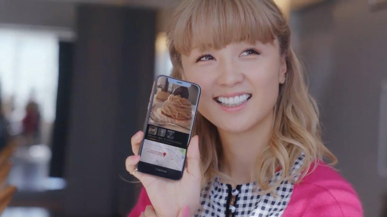 Dream Ami Google アプリ 写真でお店検索「モンブランをさがしたい」 篇
