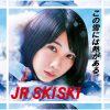 松本穂香 JR SKISKI2018-19 「この雪には熱がある。」