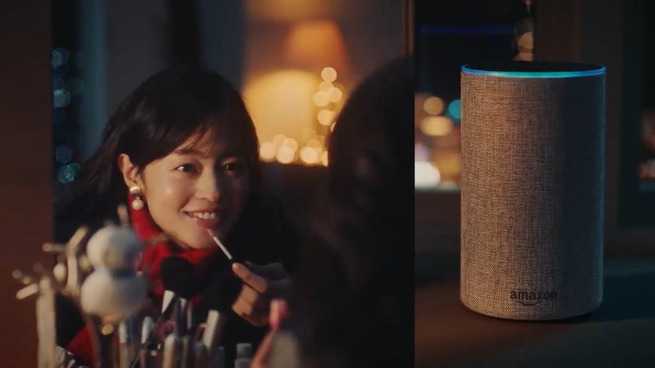 小林涼子 Amazon Echo・クリスマスイブ篇