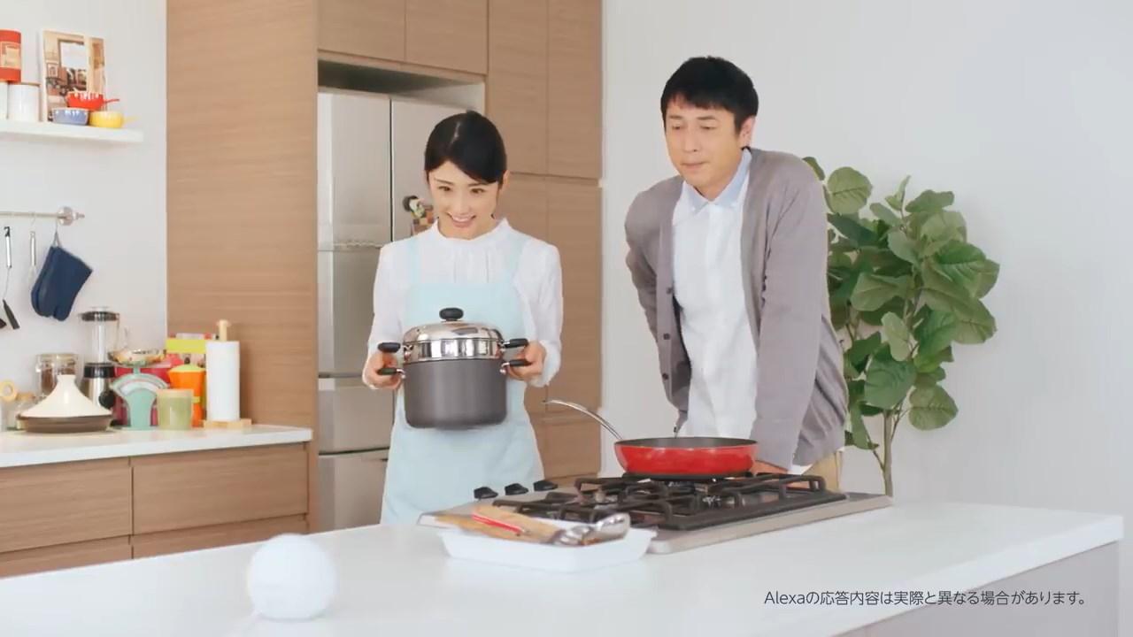 小倉優子 徳井義実 どんな時に使えるの?Amazon Echo Spot キッチン編