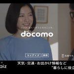 平田薫 my daiz(マイデイズ)