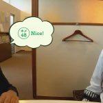 モトーラ世理奈 Gabaマンツーマン英会話 テレビCM