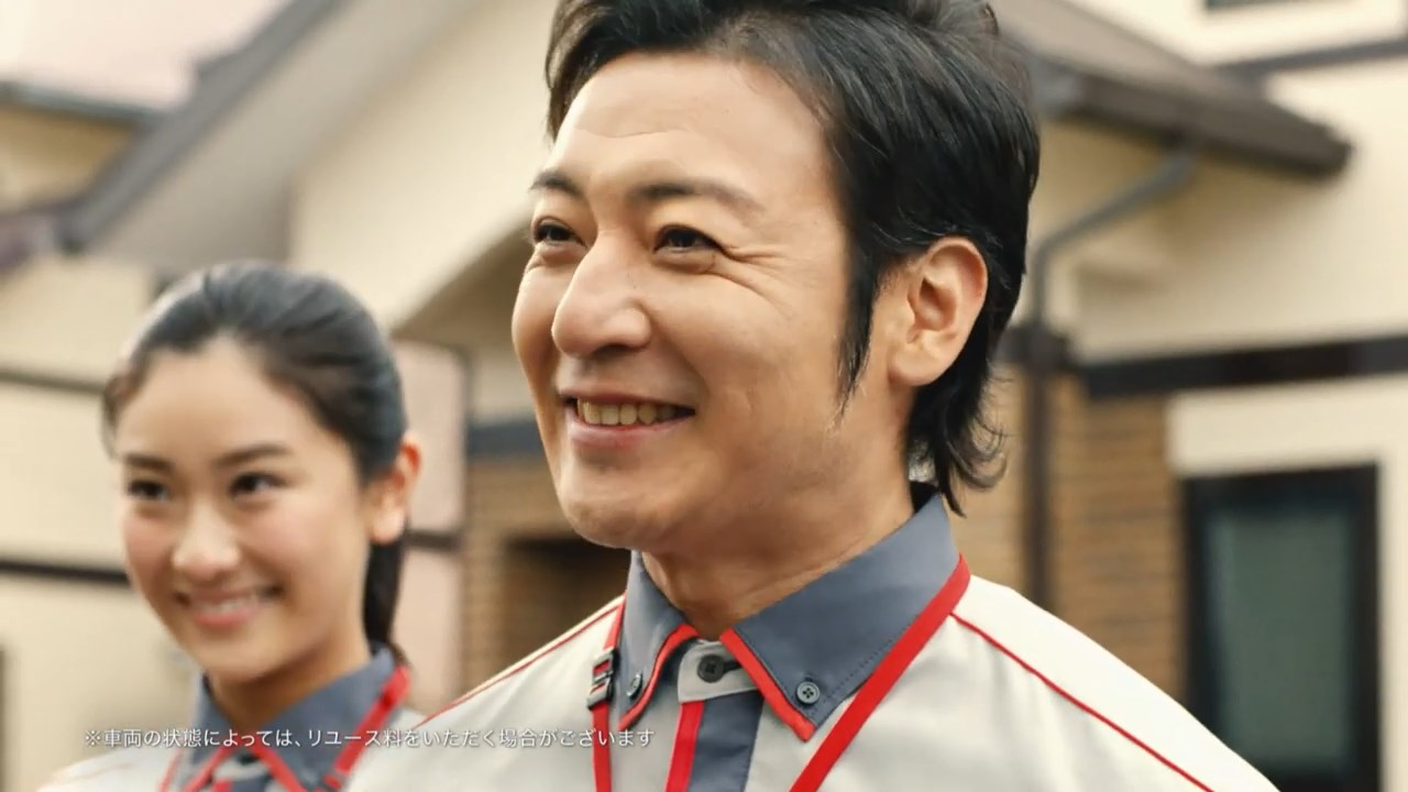 バイク王 CM 店長さんの名前篇
