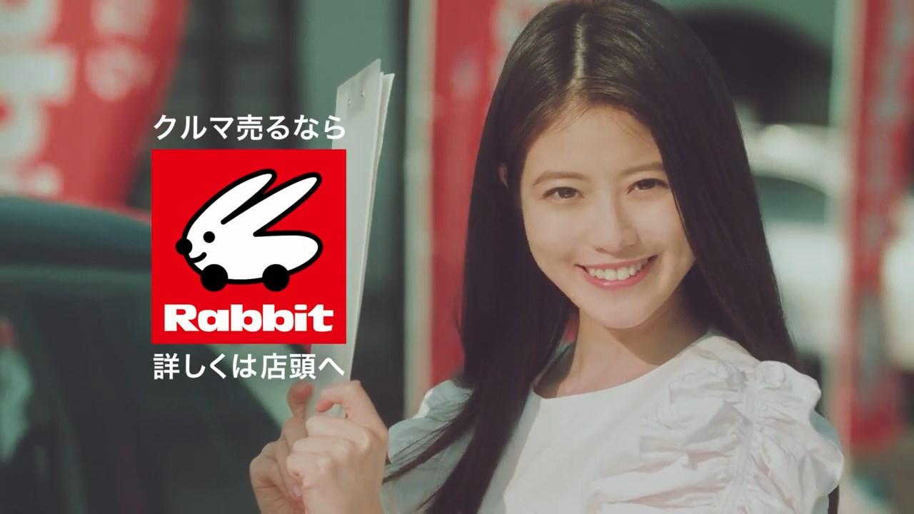ラビット 今田美桜 「ミオ びっくり 篇」