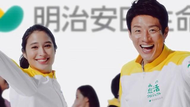 明治安田生命 CM「みんなの健活 はじまる」篇