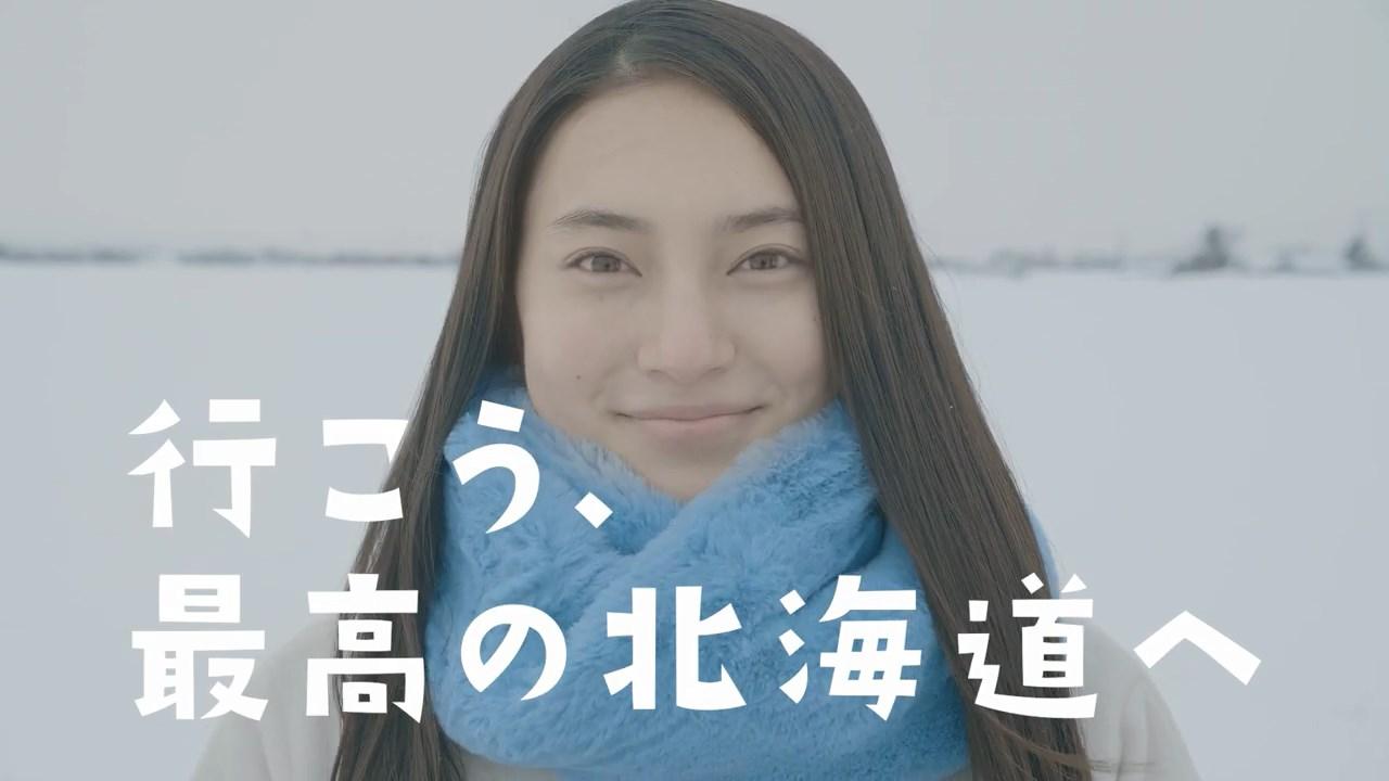 「行こう、最高の北海道へ」