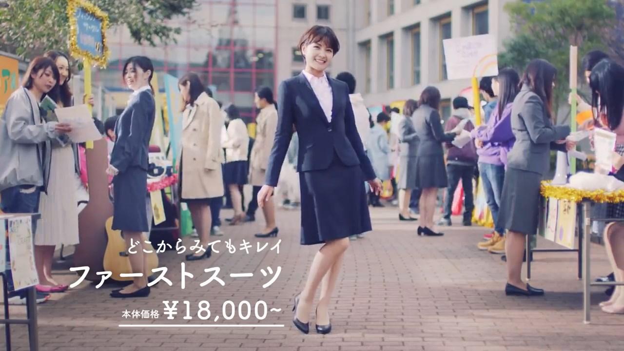 AOKI 葵わかな TVCM 「ドキドキ」篇
