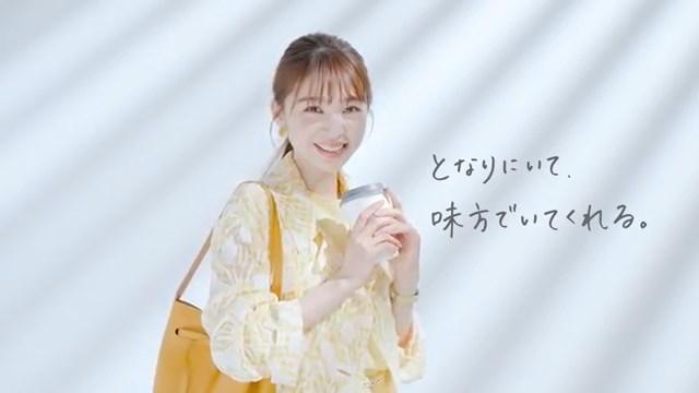 花王 キュレル キュレルUVソング Web動画 上西星来