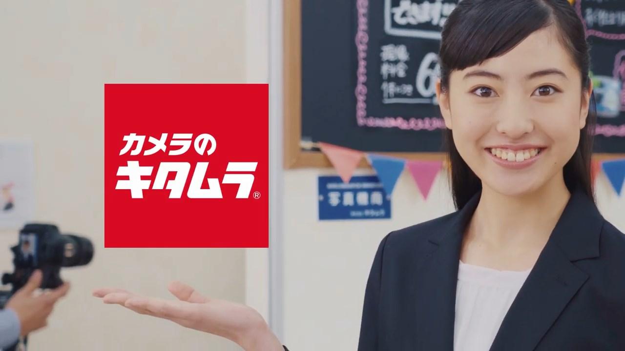 平塚麗奈 カメラのキタムラ 証明写真CM(就活応援パック)