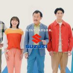 SUZUKI ソリオTVCM「WE ARE SOLIO FAMILY」篇