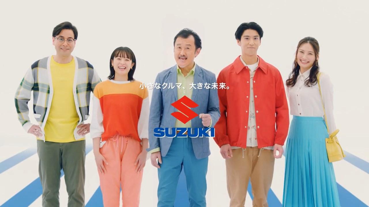 SUZUKI ソリオTVCM「WE ARE SOLIO FAMILY」篇