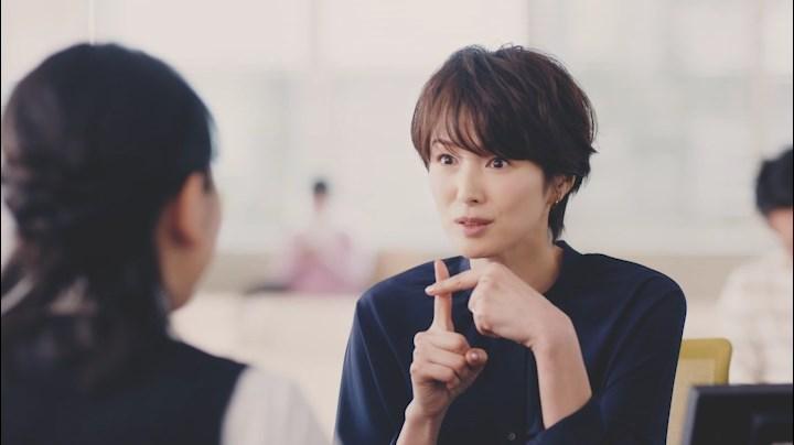 吉瀬美智子 mybank+「とにかくプラス」篇 福岡銀行