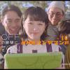 NHKオンデマンド 清野菜名