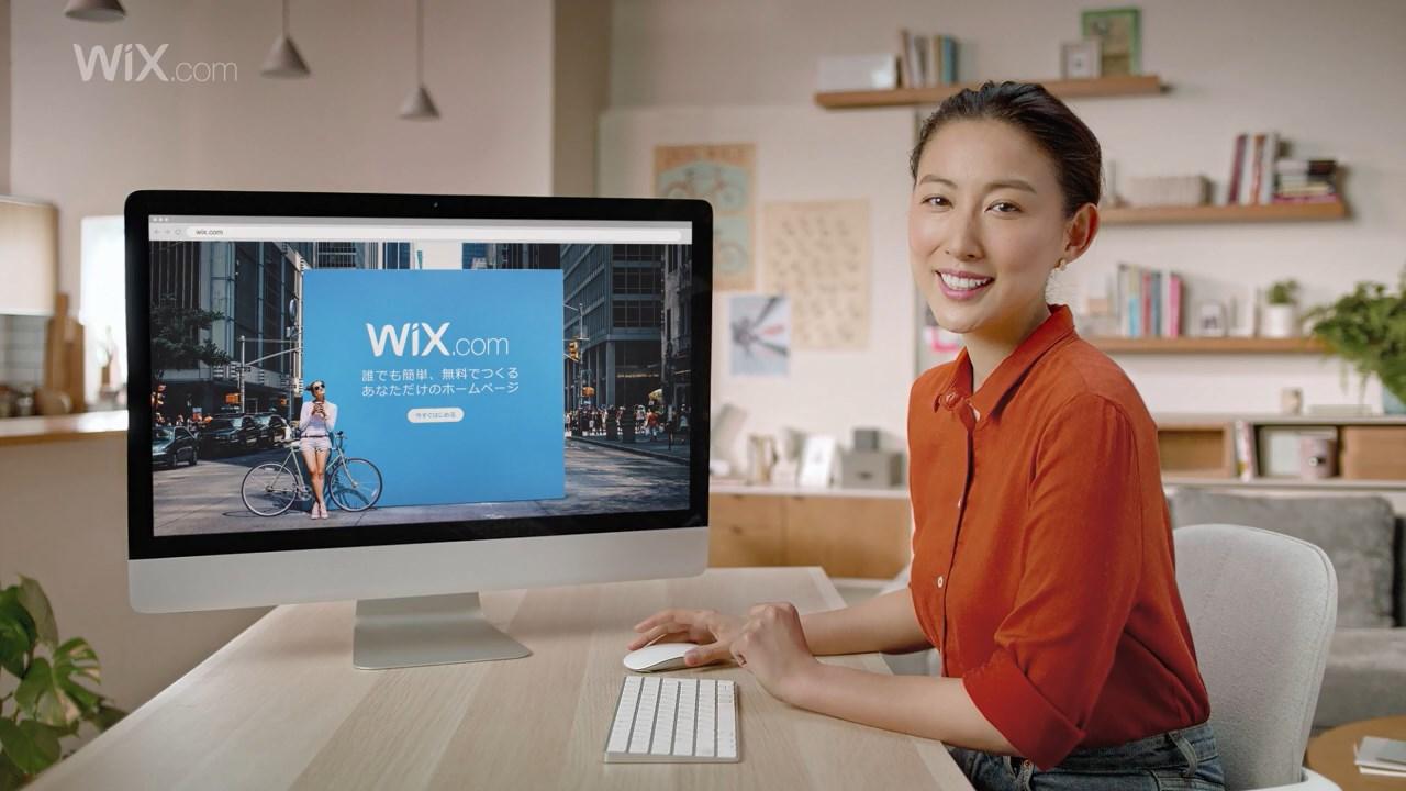 池田香織 Wix.com(ウィックス)Web CM 「わたしの公式ホームページ」女優篇