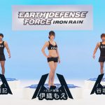 EARTH DEFENSE FORCE IRON RAIN CM 伊織もえ