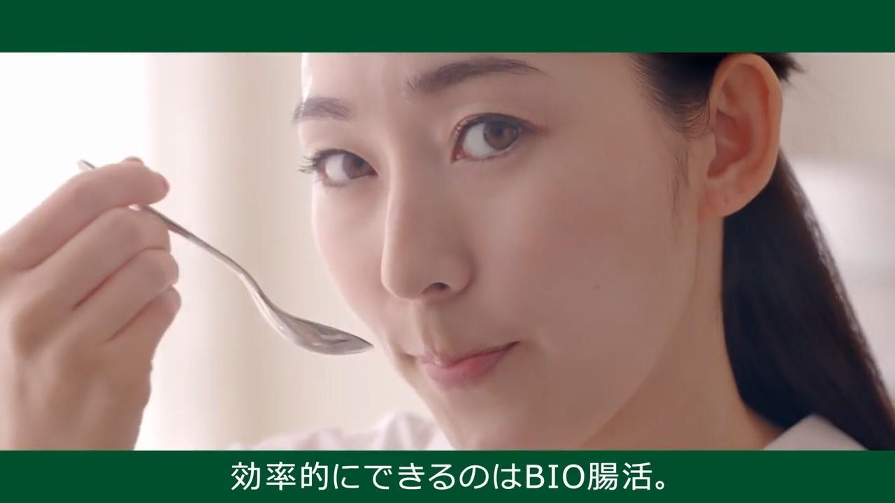 殿柿佳奈 ダノンビオ TVCM「BIO腸活。MY生活。」