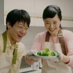 「かけてチン♪温菜おかず」 バーニャカウダ味 クイズ篇
