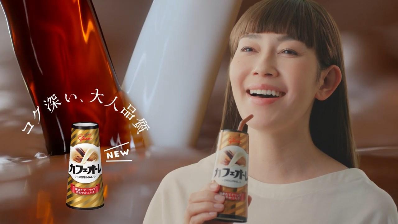 須藤理彩 カフェオーレ「ハイ、カフェオーレ」篇