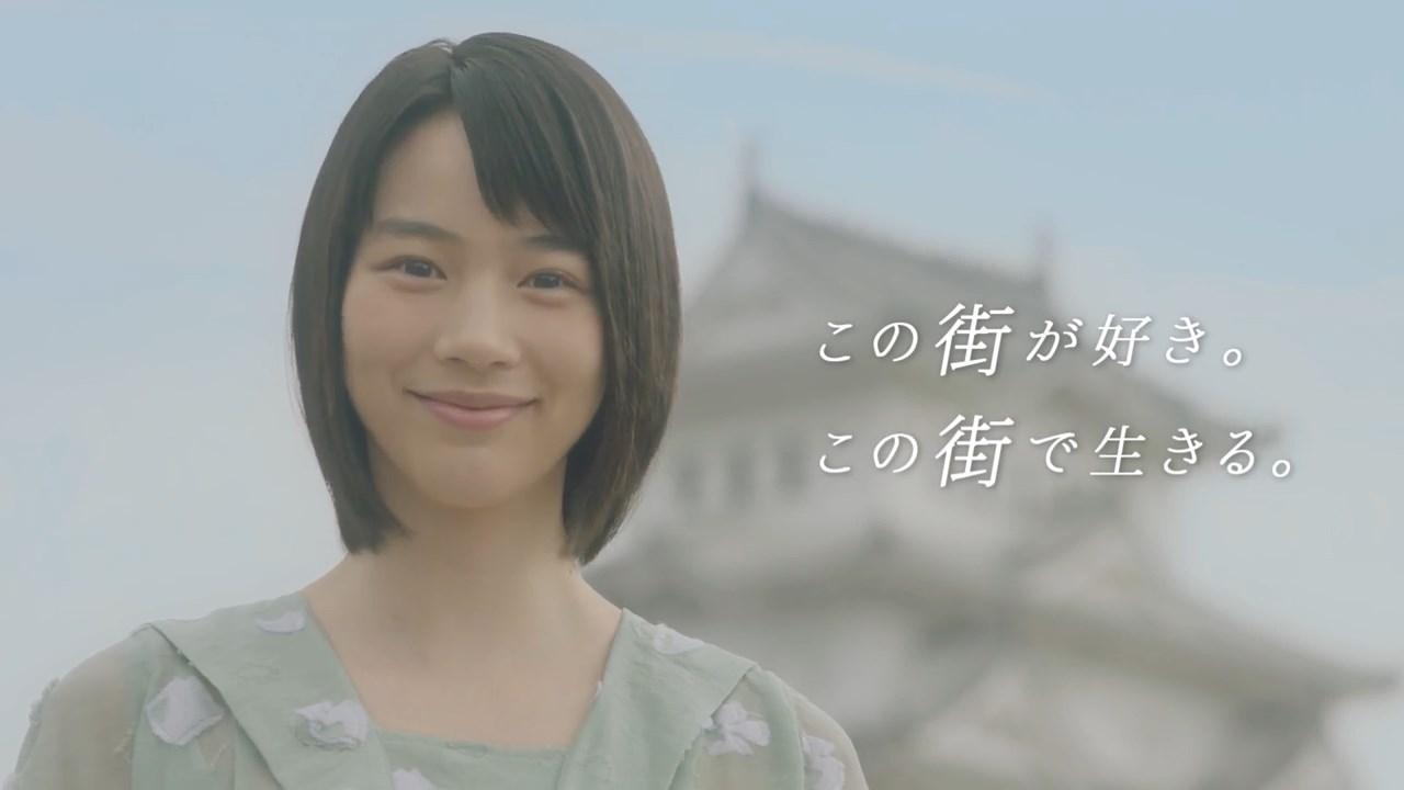 のん 神戸新聞 CM