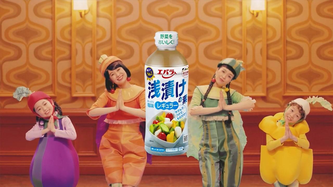 浅漬けダンス チャラン・ポ・ランタン