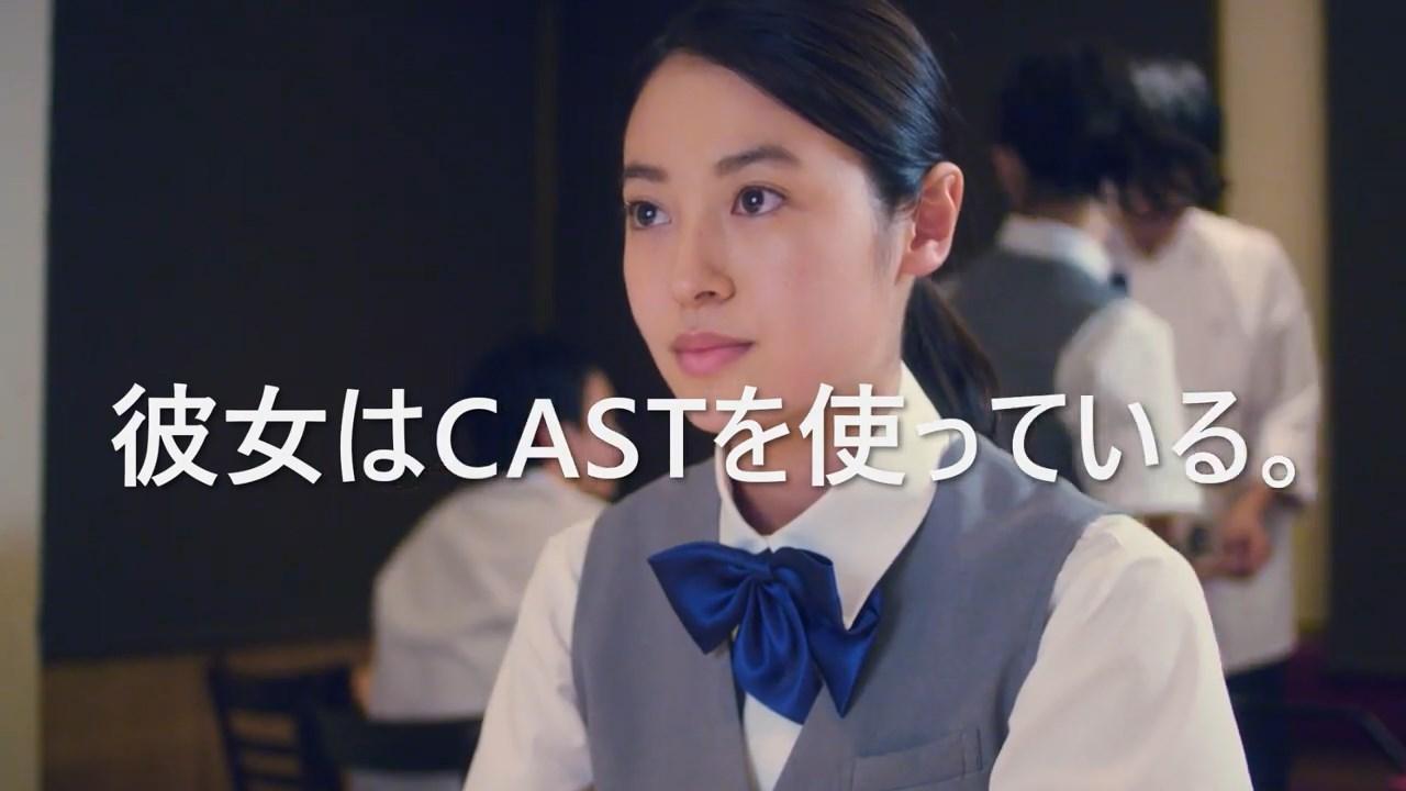 佐藤二朗 田辺桃子 CM シフト管理アプリ CAST