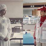 浦まゆ 彩乃 日本赤十字社 2019年度赤十字運動月間ショートムービー「時代を越えて救う」