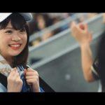 中田青渚 僕たちもファイターズ「#01 初観戦」篇