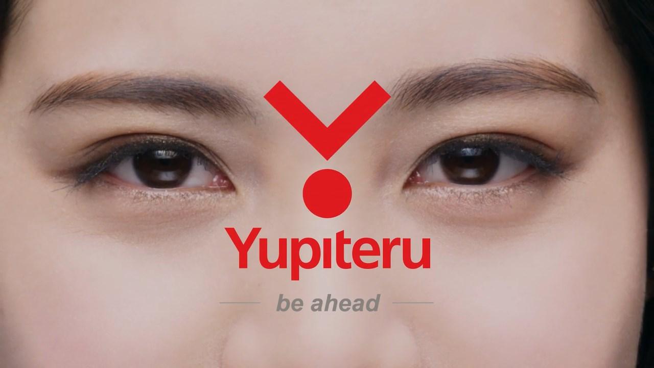 ユピテル セーフティモニター「瞳を検知」篇