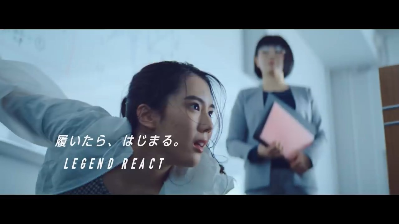 山本千尋 NIKE/ナイキ LEGEND REACT ABCマート