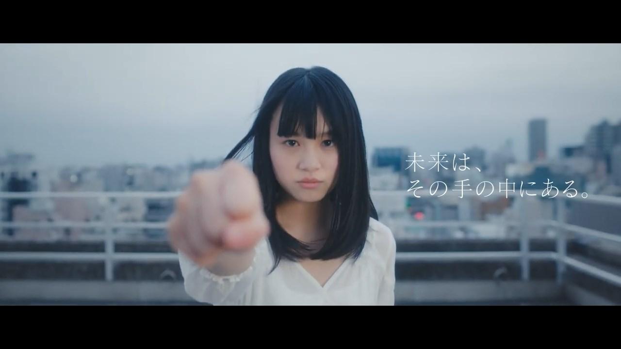 國森桜 ライフカード 未来は、その手の中にある CM
