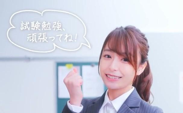 宇垣美里 SoftBank music project # 試験前の宇垣先生~中3試験予想ソング~