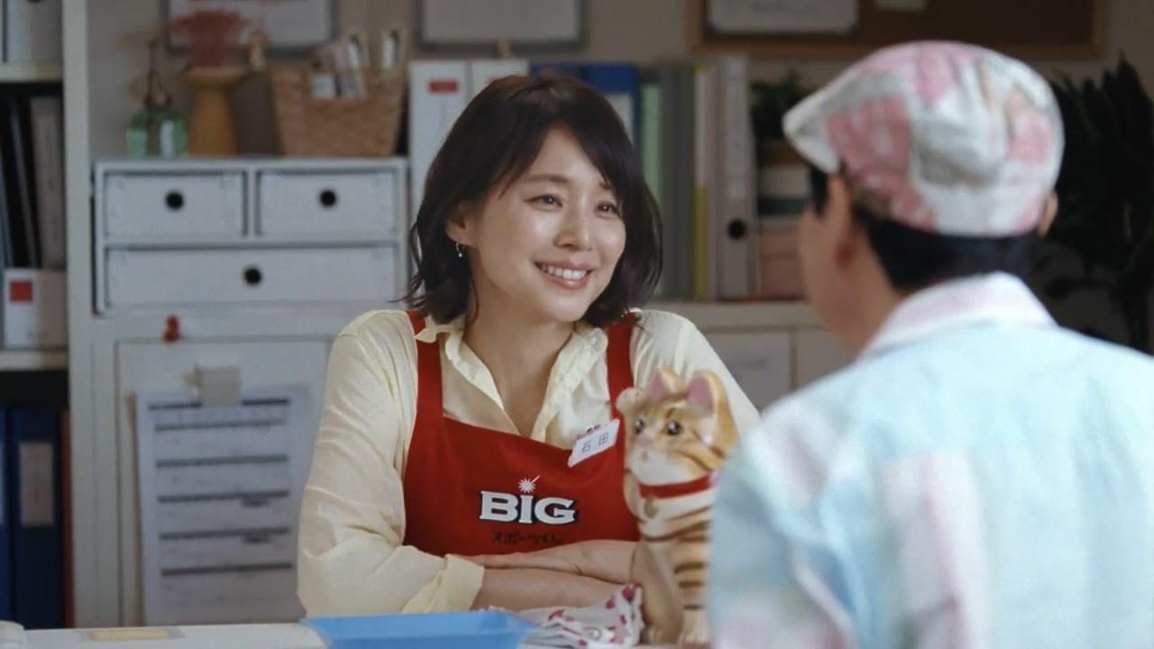 石田ゆり子 ボーナスBIG あの人もBIG