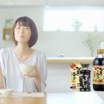 吹越ともみ CM アサムラサキ かき醤油
