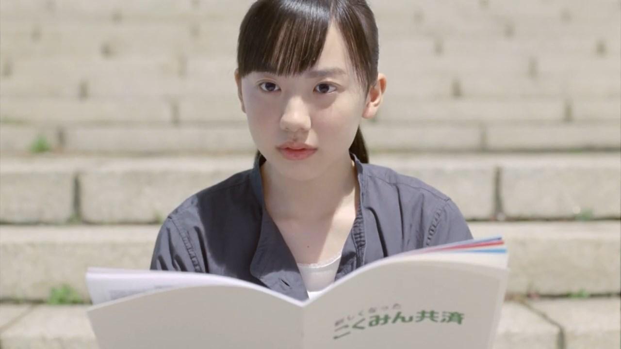 芦田愛菜 CM こくみん共済 coop 新しくなったこくみん共済 たすけあいの共済篇