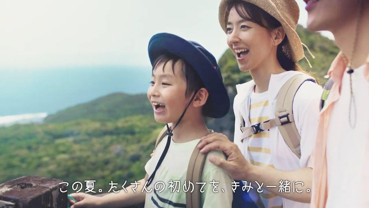 Asami 東 麻美 国内線 ANA SUPER VALUE