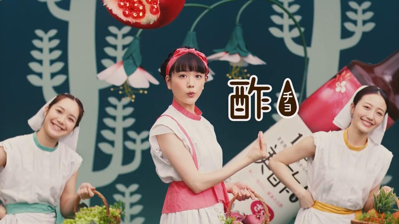 松井愛莉 美酢(ミチョ) 収穫祭 いちご&ジャスミン篇 CM シージェイジャパン