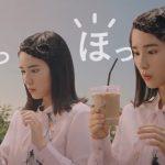 鈴木みな まりあ ローソン ダブルエスプレッソラテ新発売!