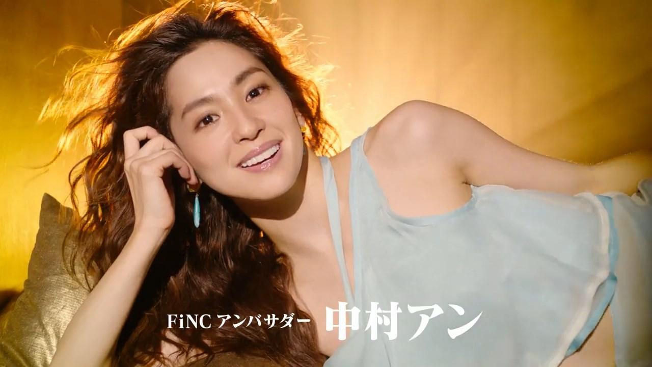 中村アン FiNC TV CM 「最近妻が」篇