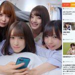 日向坂46 スマートニュース CM「まとまる」篇